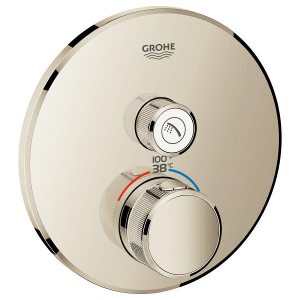 GROHE 08 296 000 CHROME Trim Set For Wall Mount Valve FREE SHIPPING German made