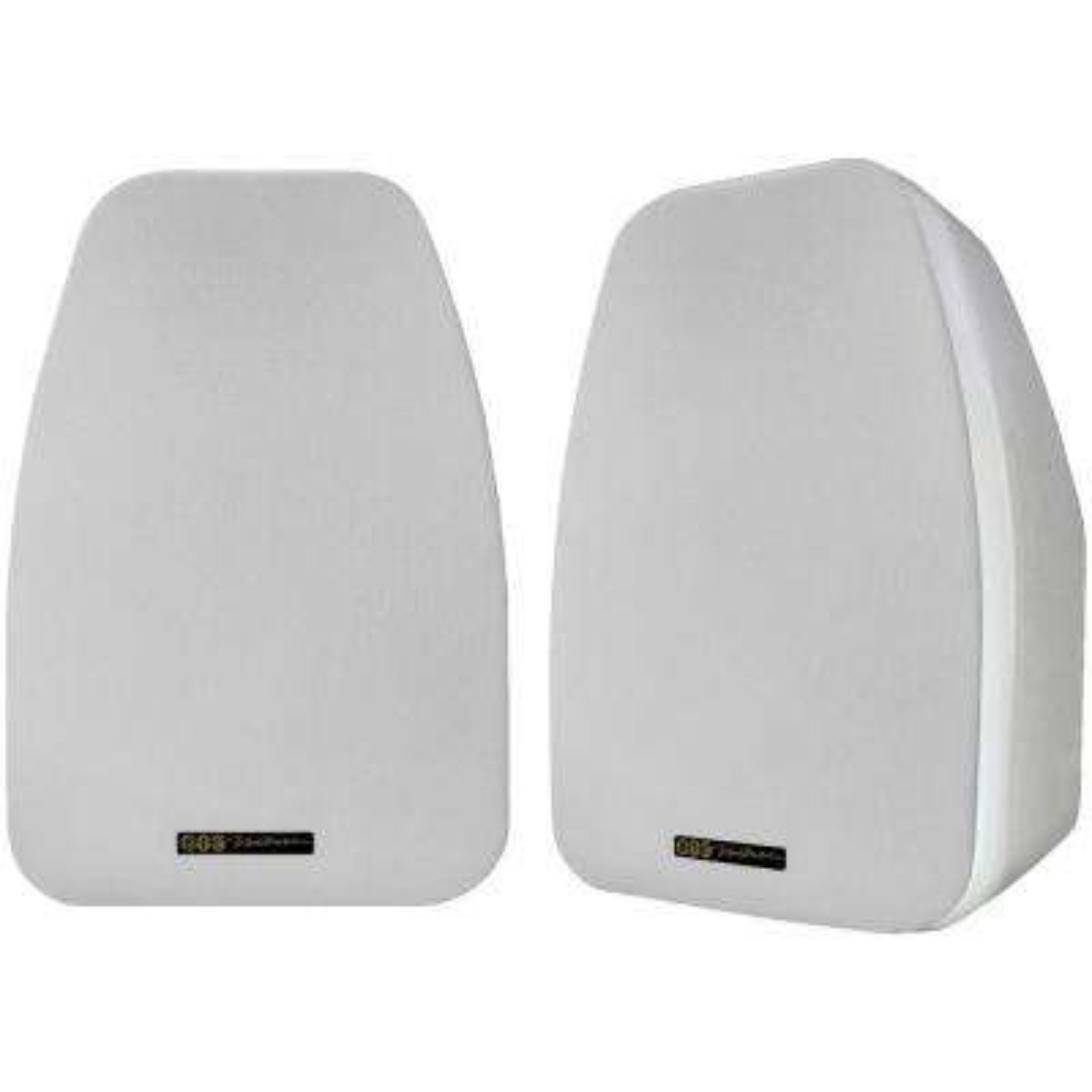 125-Watt 2-Way 5.25 in. Indoor/Outdoor Speakers with Keyholes for Versatile Mounting in White