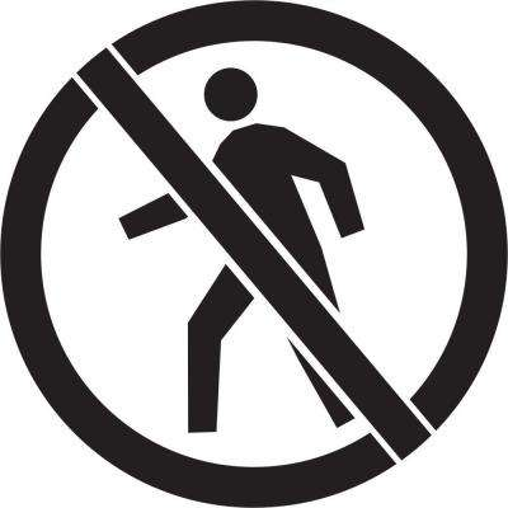 12 in. No Pedestrian Crossing Stencil