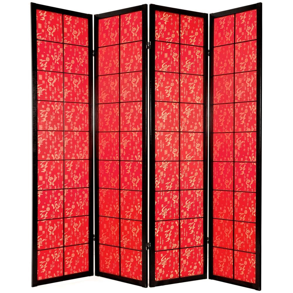 6 ft. Red 4-Panel Feng Shui Room Divider