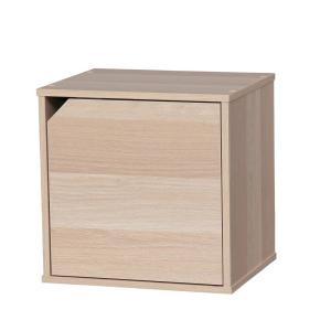 BAKULight Brown  Modular Wood Cube Box with Door