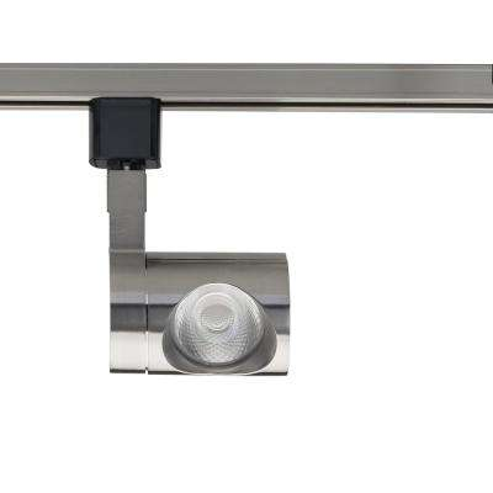Brushed Nickel Integrated LED Track Lighting Head