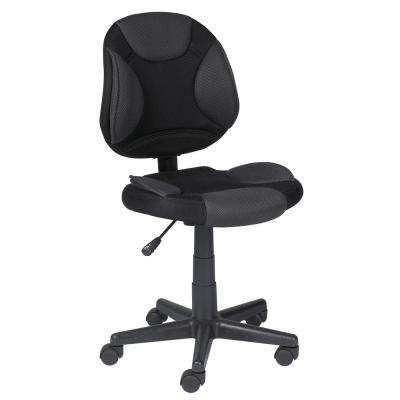 Grey & Black Mesh Office Chair