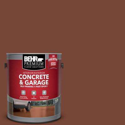 1 gal. #S200-7 Earth Fired Red Self-Priming 1-Part Epoxy Satin Interior/Exterior Concrete and Garage Floor Paint