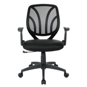 Black Mesh Screen Back Chair with Flip Arms and Silver Accents