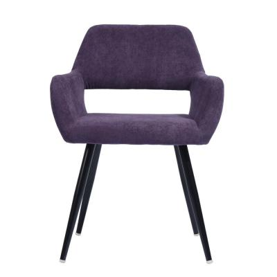 Cromwell Purple Fabric Upholstered Hollow Design Armrest Side Chair