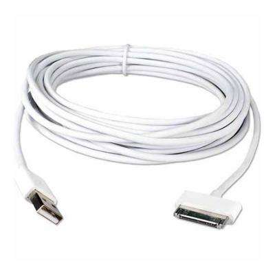 5 m USB Charge/Sync Cable for Samsung Galaxy Tablet