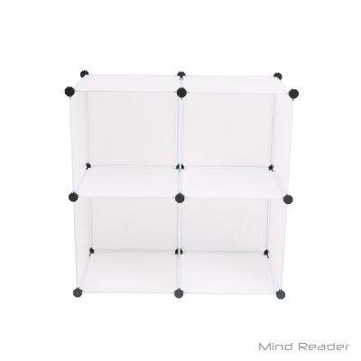 29.25 in. W x 29.25 in. H White Stackable 4-Cube Organizer