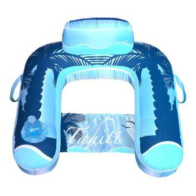 Drift and Escape U-Seat Inflatable Lounger
