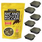 4 lbs./64 Bars All Weather Rat and Mouse Killer and 6 Locking Rat and Mouse Refillable Bait Stations