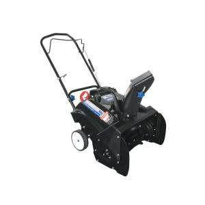 Click here to buy Aavix 21 inch 163cc Single-Stage Electric Start Gas Snow Blower by Aavix.