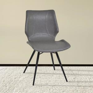 c7a1d08cb671 Vintage Gray Faux Leather and Black Metal Finish Contemporary Dining Chair (