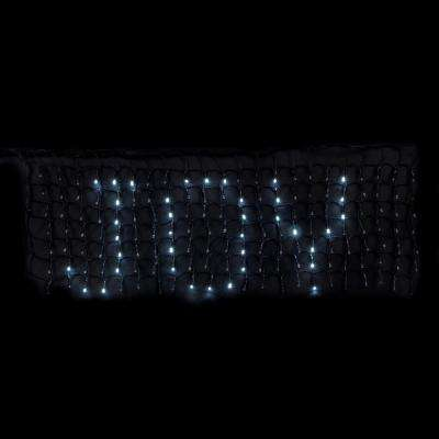154-Light Bulbs Mini LED White Message Banner with Pre-Programmed Messages