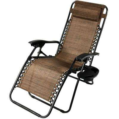 Zero Gravity Dark Brown Sling Lawn Chair with Pillow and Cup Holder