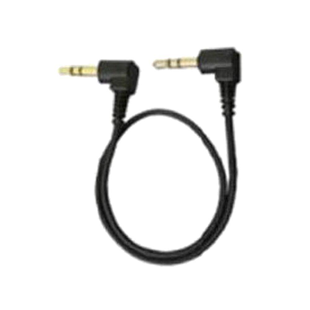 Plantronics Spare EHS 3 5m Cable (KX SIP EHS)