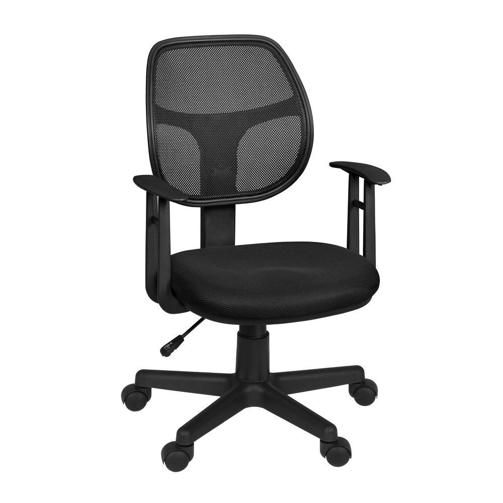 Carter Black Swivel Chair
