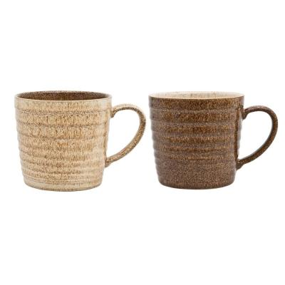 Studio Craft 13.5 oz. Brown Stoneware Ridged Mug (Set of 2)