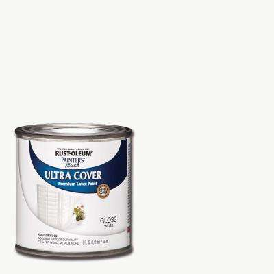 8 oz. Ultra Cover Gloss White General Purpose Paint