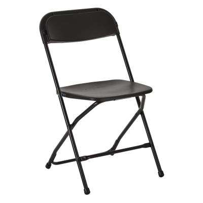 Black Plastic Folding Chair with Black Powder Coated Frame (Set of 4)