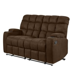 Magnificent Prolounger 2 Seat Dark Brown Microfiber Wall Hugger Storage Onthecornerstone Fun Painted Chair Ideas Images Onthecornerstoneorg