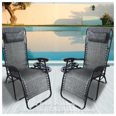 Bellini Black Folding Zero Gravity Chairs Steel Outdoor Lounge Chairs with Cup Holder with Sling Set in Grey (2-Pack)