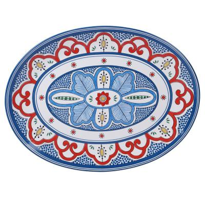 Tangier Multi-Colored 16 in. Earthenware Oval Platter