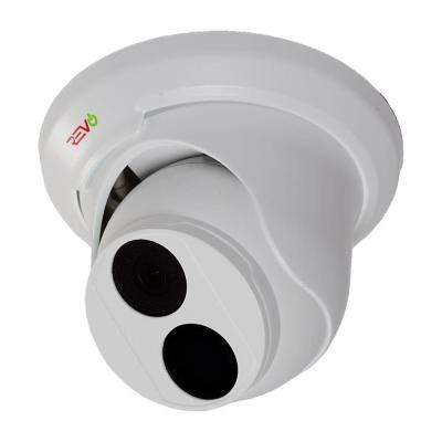 Ultra HD 4 Megapixel IP Indoor/Outdoor Surveillance Turret Camera