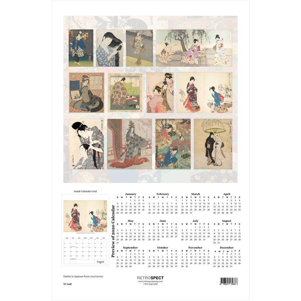 Retrospect 19 In X 12 5 In Fashion In Japanese Art 2019 Calendar
