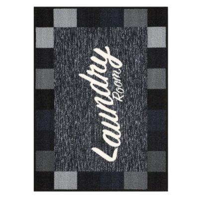 Laundry Collection Modern Design Black 2 ft. 3 in. x 3 ft. Area Rug