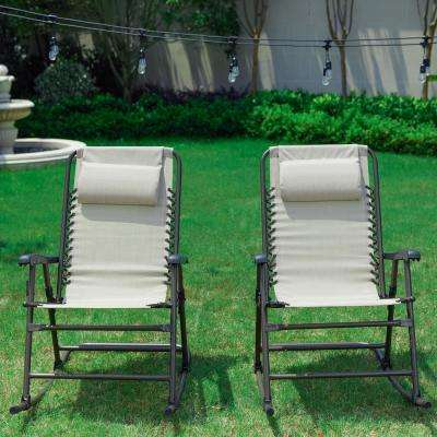 Beige Metal Outdoor Rocking Chair