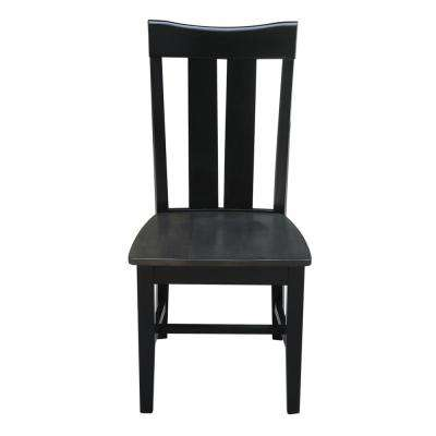 Ainsley Black and Gray Dining Chair (Set of 2)