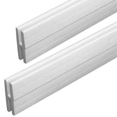 0.75 in. x 2.15 in. x 4 ft. White Vinyl Lattice Divider Moulding (2-Pack)