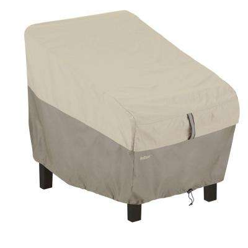 Belltown Sidewalk Grey High Back Patio Chair Cover · (3) · Classic  Accessories ...