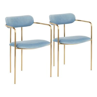 Demi Gold and Light Blue Velvet Dining Chair (Set of 2)