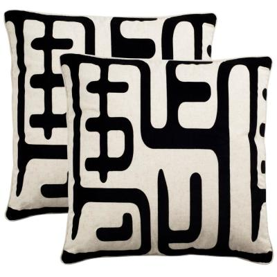 Maize 24 in. x 24 in. Standard Pillow (Set of 2)