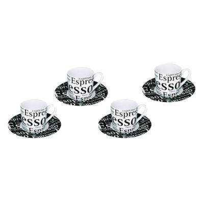 Konitz 4-Piece Writing on White Porcelain Espresso Cup Set with Saucers