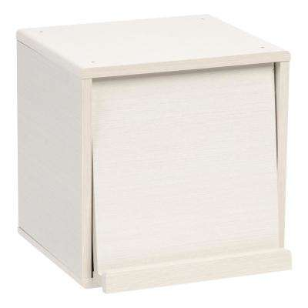 Kuda Series White Pine Wood Storage Cube with Pocket Door