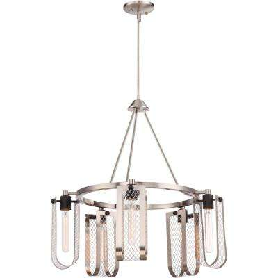 5-Light Brushed Nickel Chandelier with Frosted Ribbed Glass Shade