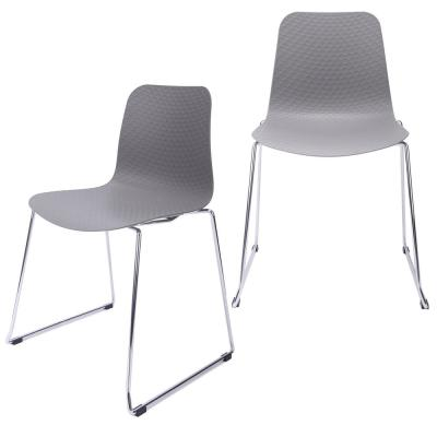 Hebe Series Gray Dining Shell Side Chair Molded Plastic with Steel Wire Metal Legs (Set of 2)