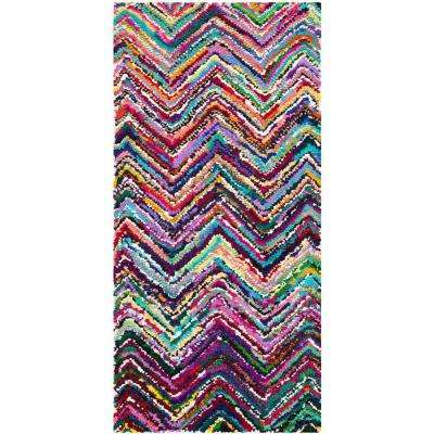 Nantucket Multi 2 ft. x 5 ft. Runner Rug