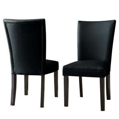 Matinee Black Side Chair (Set of 2)