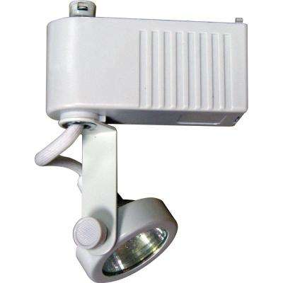 1-Light White Low Voltage Adjustable Small Gimbal Ring Track Lighting Head