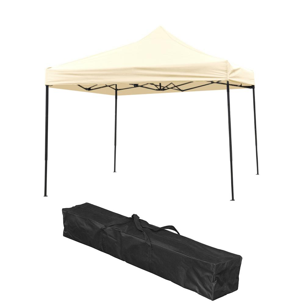 Beau Cream Lightweight And Portable Canopy Tent Set