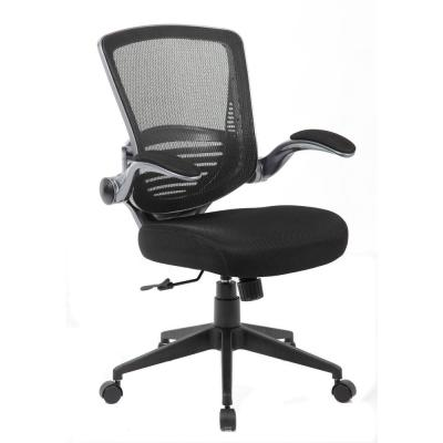 Black Mesh Back and Fabric Seat Gun Metal Flip-Up Padded Arms Pneumatic Lift Computer Chair