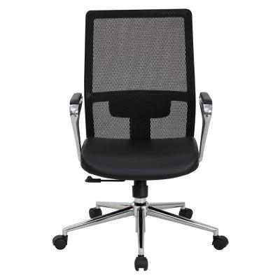 High Black Back Managers Chair