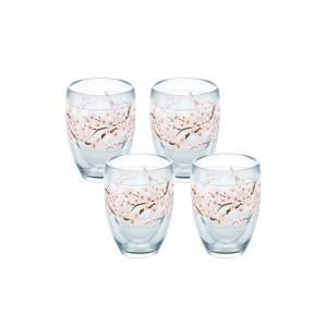 Click here to buy Tervis Cherry Berry Pink Boho 9 oz. Double-Walled Tritan Stemless Wine Glass (4-Pack) by Tervis.
