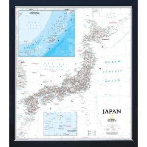 Winding Hills Designs Llc National Geographic Framed Interactive Wall Art Travel Map With Magnets Canada Classic Ng3026can Cla The Home Depot
