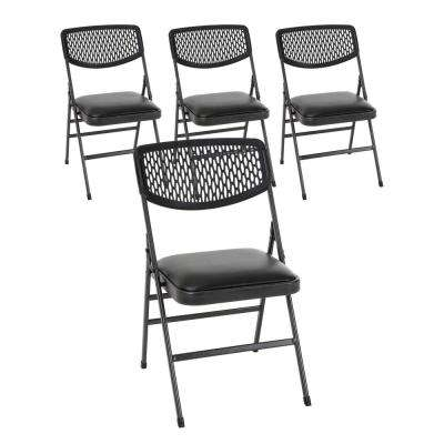 Black Vinyl Padded Seat Folding Chair (Set of 4)