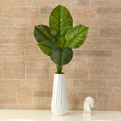 27in. Large Philodendron Leaf Artificial Bush Plant (Set of 4)