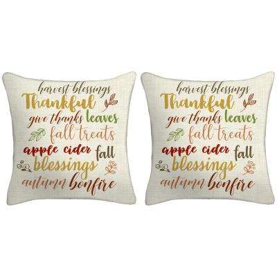 18 in. x 18 in. x 5 in. Thankful Toss Pillows (Set of 2)